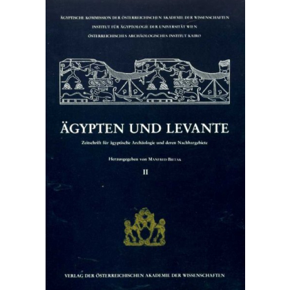 Ägypten und Levante II - Egypt and the Levant II