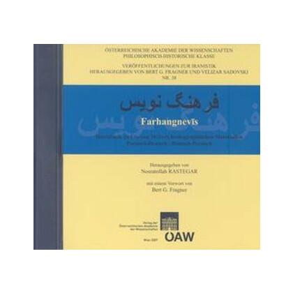 Farhangnevis CD-ROM Datenbank zu Uto von Melzers lexikographischen Materialien Persisch-Deutsch/Deutsch-Persisch