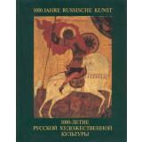 1000 Jahre Russische Kunst