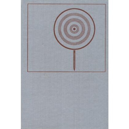 Bodendenkmalpflege in Mecklenburg, Jahrbuch 1974