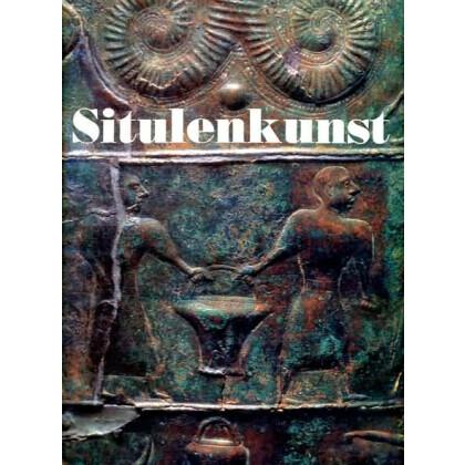 Situlenkunst - Meisterschöpfungen Prähistorischer Bronzearbeit