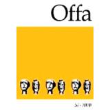 Offa-Zeitschrift Band 57 - Jahrgang 2000