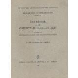 Die Kessel der orientalisierenden Zeit: Teil I....