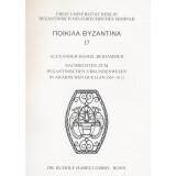 Nachrichten zum byzantinischen Urkundenwesen in...