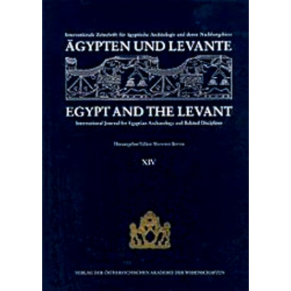 Ägypten und Levante XIV - Egypt and the Levant XIV