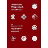 Japanisches Wappenbuch - Nihon moncho