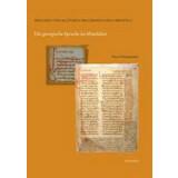 Die georgische Sprache im Mittelalter