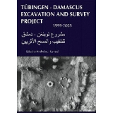 Tübingen-Damascus Excavation and Survey Project