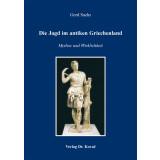 Die Jagd im antiken Griechenland