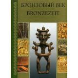 Bronzezeit - Europa ohne Grenzen. Katalog zur Ausstellung...