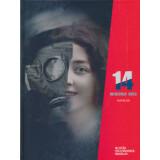 14 - Menschen - Krieg. Begleitband zur Ausstellung zum Ersten Weltkrieg. Essays + Katalog