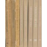 Folia Archaelogica - Annales musei Nationalis Hungarici, Vol. 6-42 in 37 Volumes