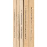 Materialy Starozytne I Wczesnosredniowieczne. Volume I-1971 - Volume V-1983, in 5 Volumes