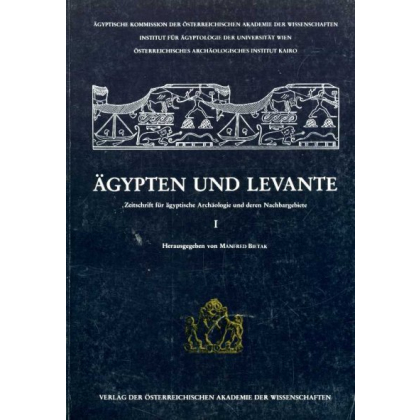 Ägypten und Levante I - Egypt and the Levant I