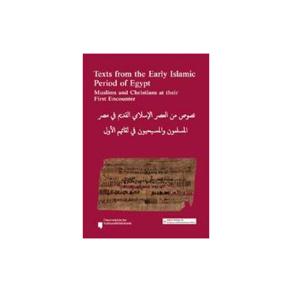 Texts from the Early Islamic Period of Egypt