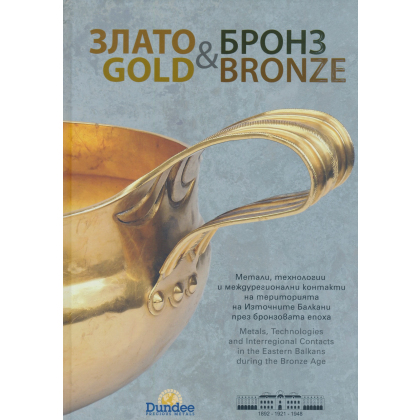 Gold and Bronze. Metals, Technologies and Interregional Contacts in the Eastern Balkans during the Bronze Age