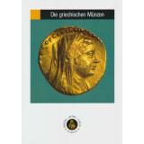 Katalog der griechischen Münzen, Sammlungskataloge des Herzog Anton Ulrich-Museums