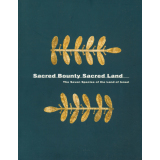 Sacred Bounty Sacred Land. The Seven Species of the Land...