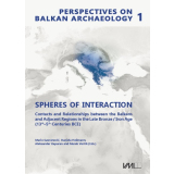 Spheres of Interaction. Contacts and Relationships...